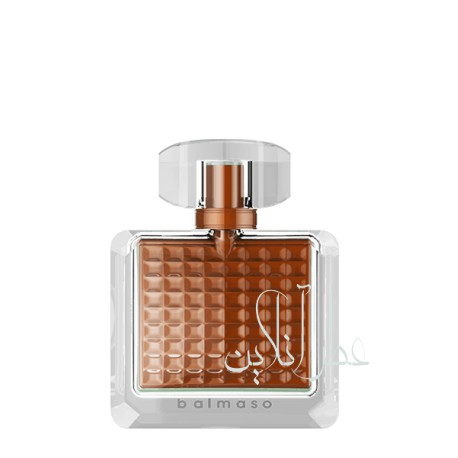 BALMASO BROWN EDP 80ML MEN