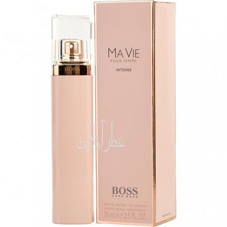 BOSS MA VIE INTENSE EDP 75ML WOMEN